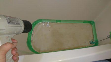 お風呂浴槽ライニング処理2